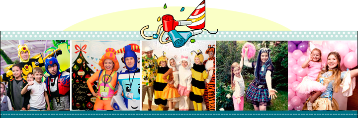 Несколько фото с детских праздников