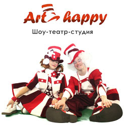 Аниматоры Art-happy