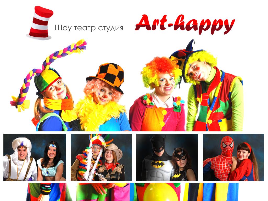 Детские праздники клоуны аниматоры